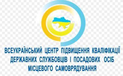 Синхронний переклад у Всеукраїнському центрі підвищення кваліфікації державних службовців та посадових осіб місцевого самоуправління